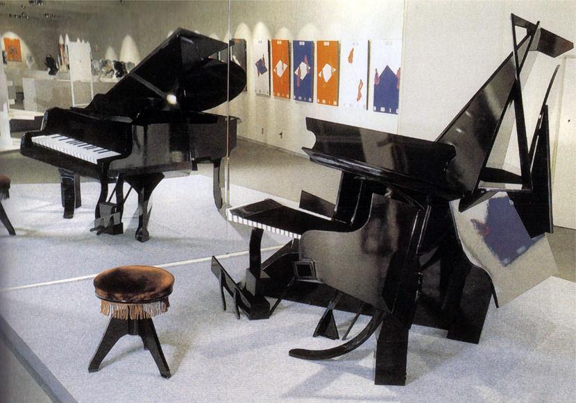 fukada mirror piano optical illusion
