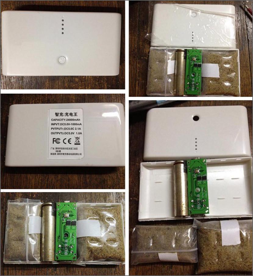 fake hard disk
