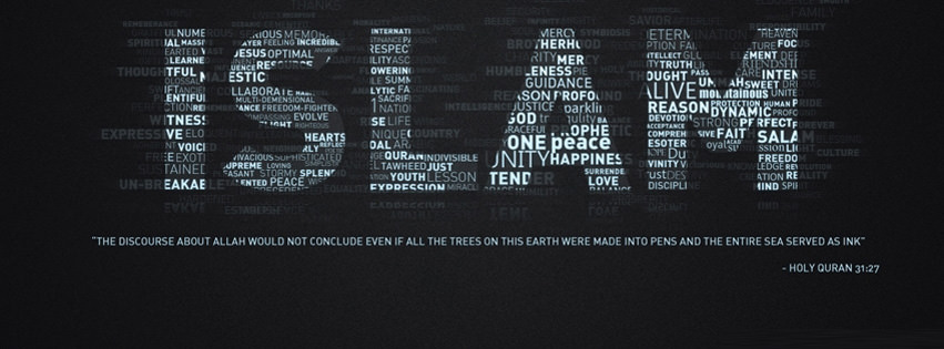 islam words facebook cover