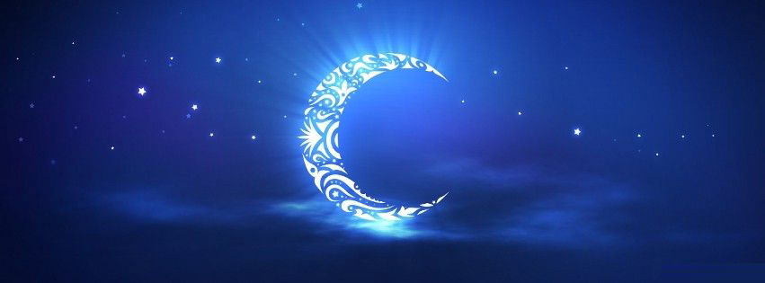 20 Islamic Facebook Cover Photo For Muslims