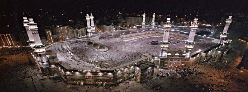 Islamic 241 facebook photo cover