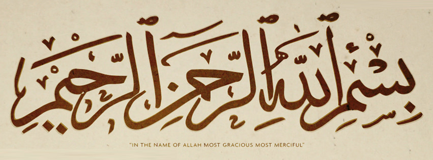 bismillah muslim islam timeline cover facebook