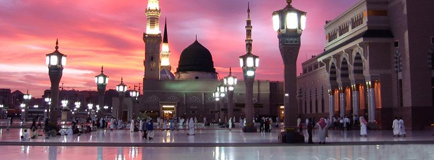muslim facebook cover