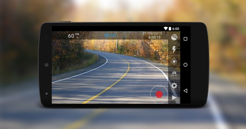 avtr car recorder video free