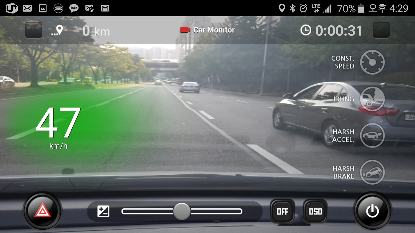 7 best dash cam apps for android smartphone pros cons. Black Bedroom Furniture Sets. Home Design Ideas