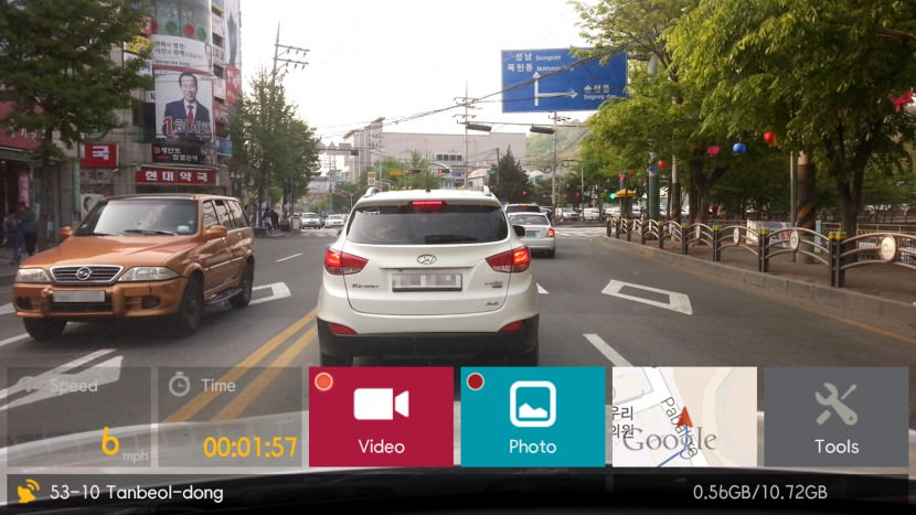 dashcam autoboy android
