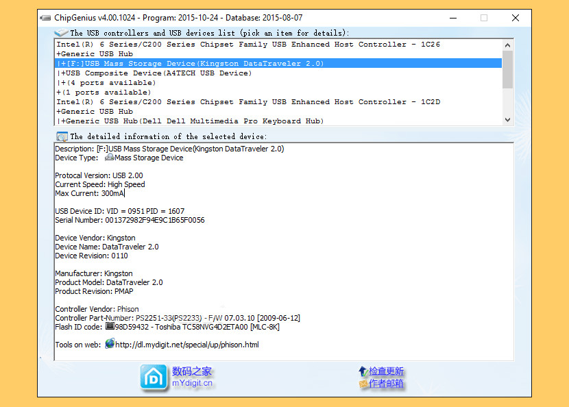 chip genuine Freeware To Detect Fake USB Flash Drives, SD Cards And SSD Disk