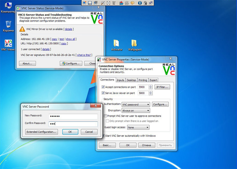 12 Free VNC Client And Viewer For Windows, Mac And Linux