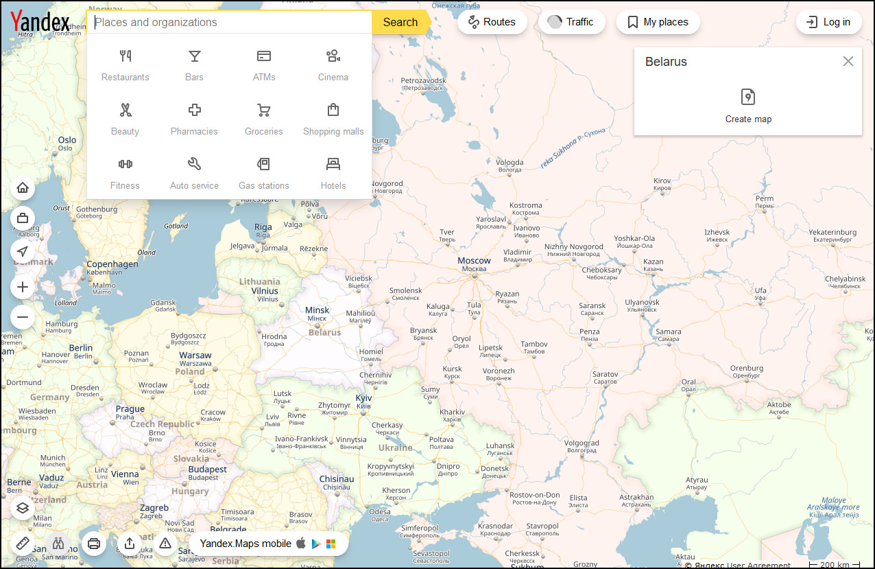 12 Google Maps Alternatives - Online Mapping Programs With Driving on turkey maps, verizon maps, boeing maps, microsoft maps, belarus maps, terra maps, msn maps, ukraine maps, india maps, japan maps,
