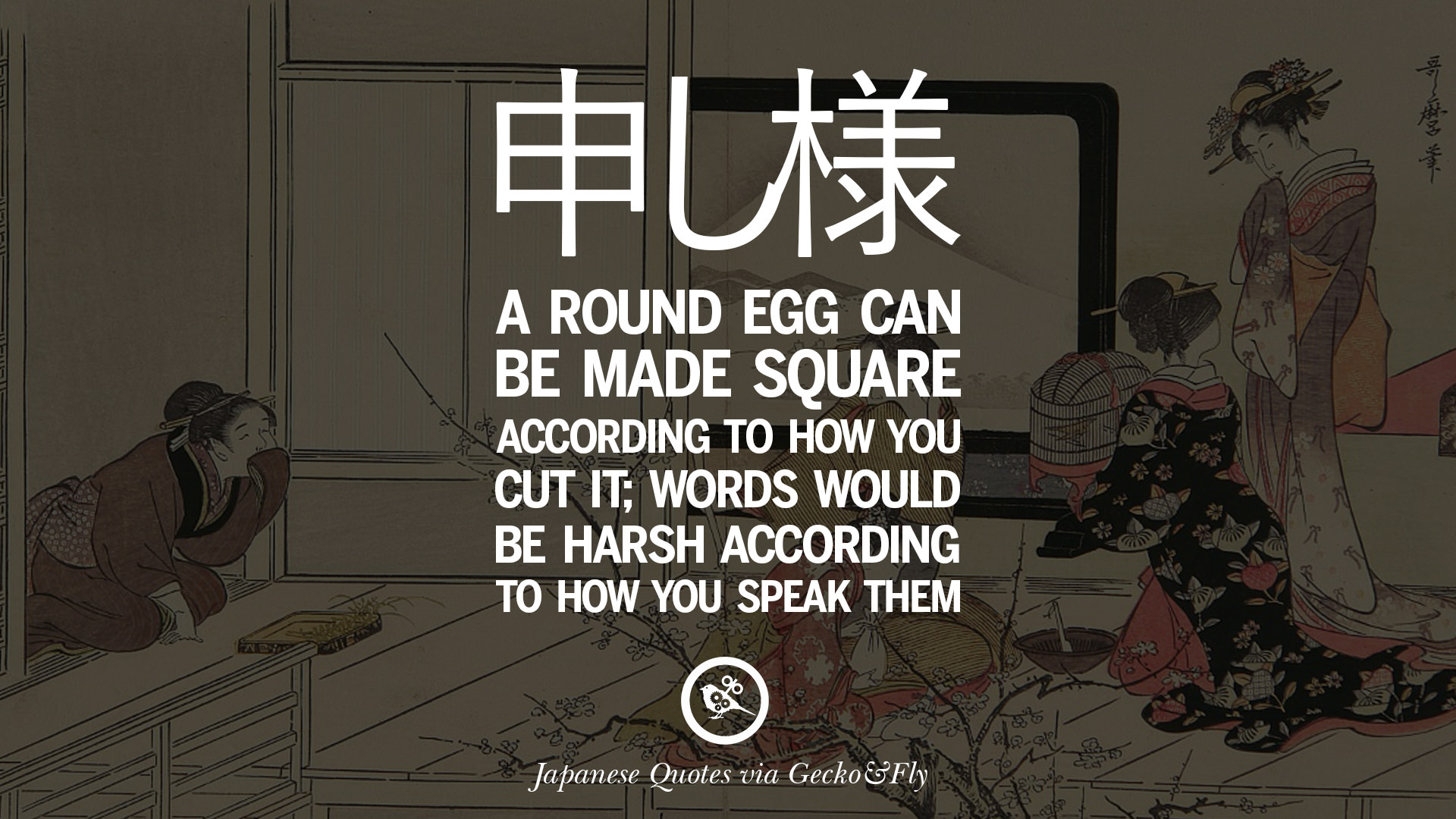 A round egg can be made square according to how you cut it words would be harsh according to how you speak them